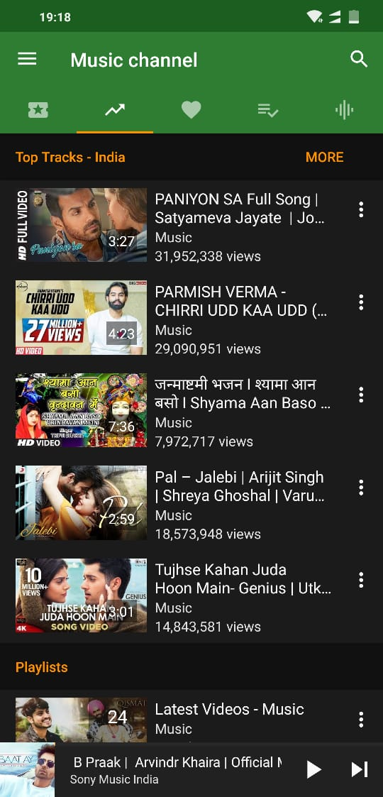 YMusic App YouTube Music 02